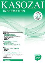 Kasozai Information